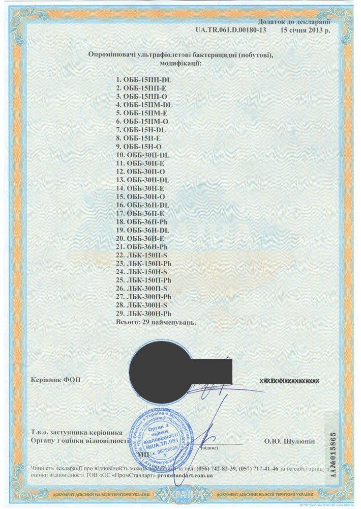 sert-01-0 (2)